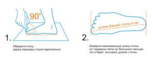shoes2 300x115 Как измерить длину стопы